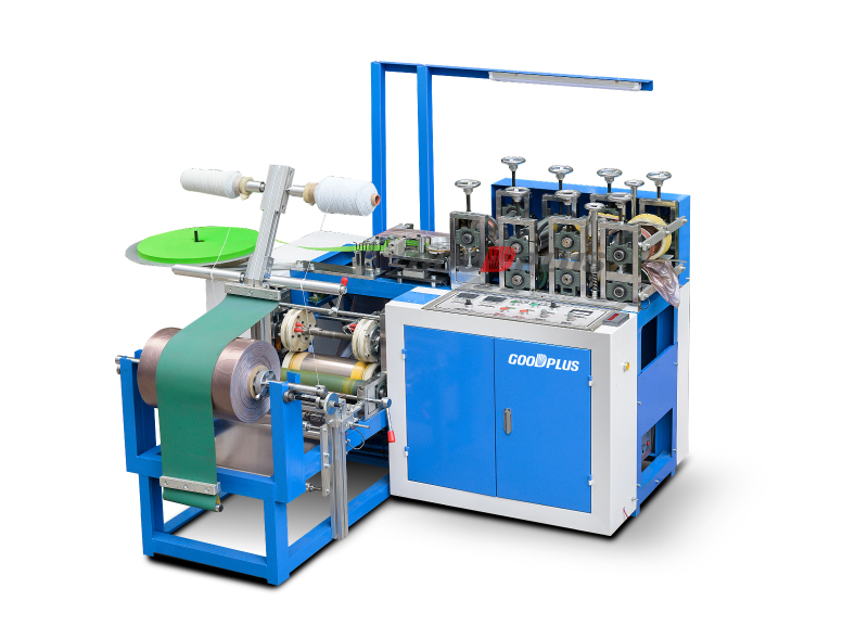 Fully Automatic High Speed Disposable Plastic Shoes Cover Making Machine